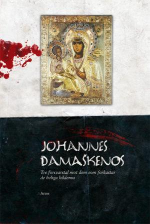 Tre försvarstal mot dem som förkastar de heliga bilderna - Damaskenos' Johannes - Artos & Norma Bokförlag