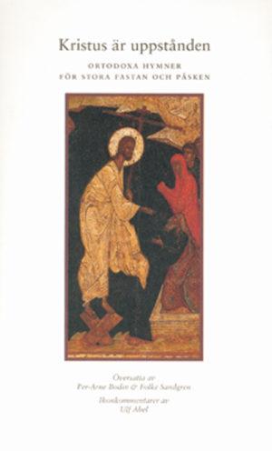 Kristus är uppstånden - Ortodoxa hymner för stora fastan och påsken -  - Artos & Norma Bokförlag