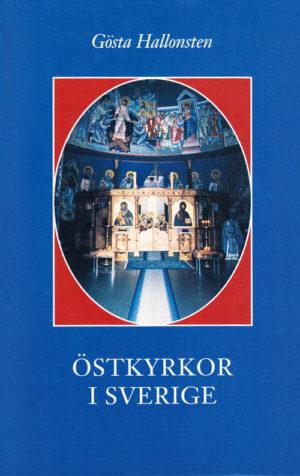 Östkyrkor i Sverige - Hallonsten' Gösta - Artos & Norma Bokförlag