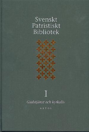 Svenskt Patristiskt bibliotek
