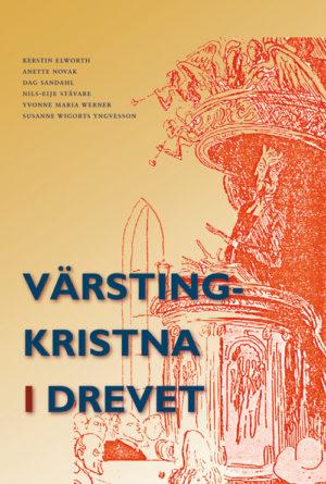 Värstingkristna i drevet - Elworth' Kerstin - Artos & Norma Bokförlag