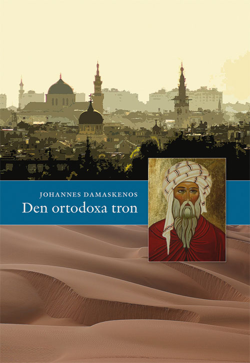 Den ortodoxa tron - Damaskenos' Johannes - Artos & Norma Bokförlag
